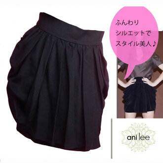 It is the fashion that is pretty for 40 generations in twenties in 30s in ♪ Thelma silk miniskirt Lady's black black import skirt silk black four season softly cute LA celebrity habitual use brand Ani lee Annie Lee a silhouette