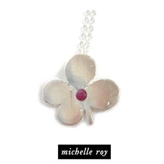 米歇尔 · 罗伊 · 罗伊 · Michel cloverlbinecklace