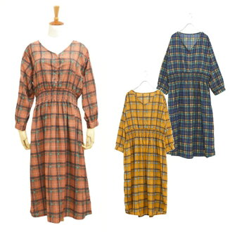 The Bou Jeloud ブージュルードフェイクスエードノーカラーコートベージュブラウンモカレディース simple cool slight wound side slit unhurried length of a sleeve which cute basic classic fashion has a cute in the fall and winter