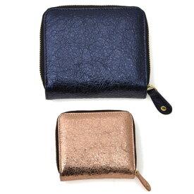 シワ加工メタリックレザー ラウンドファスナー二つ折り財布 レディース おしゃれ かわいい 本革 ネイビー ゴールド 6409191