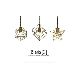 ポイント7倍/送料無料で/Bleis(S) ブレイスS/リノベーション雑貨満載/ペンダントライト/照明器具/照明/LED/INTERFORM/インターフォルム/LT-1087-LT-1088