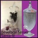 送料無料/5%割引/楽天ラクーポンが使える/Beverage Server Santa fe/ビバレッジサーバー/サンタフェ/ガラス保存容器/カクテル/ジューサ...