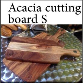 Acacia cutting board S/まな板/ジェイミー/アカシアカッティングボード/調理器具/アカシア/木製/天然木/キッチン/台所/料理/M5029/DULTON/ダルトン/M5029