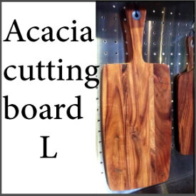 Acacia cutting board L/まな板/ジェイミー/アカシアカッティングボード/調理器具/アカシア/木製/天然木/キッチン/台所/料理/M5030/DULTON/ダルトン/