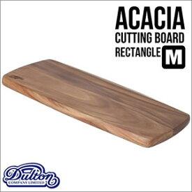 Acacia cutting board/M411-254M/まな板/ジェイミー/アカシアカッティングボード/調理器具/アカシア/木製/天然木/キッチン/台所/料理/DULTON/ダルトン/M411-254M
