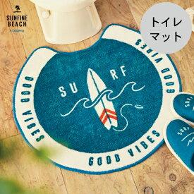 Sunfine Beach サンファインビーチ トイレマット/カリフォルニアン サンファインビチ サーフボード サーフィン インテリア おしゃれ トイレ 西海岸雑貨 INTERFORM インターフォルム