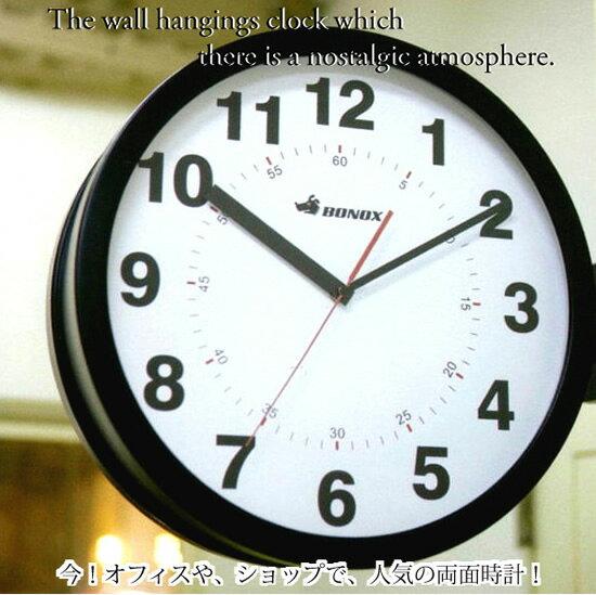 ポイント11倍/1500円ラクーポンが使える/送料無料/雑貨/インテリア/割引/ダブルフェイスウォールクロック/Double faces wall clock/時計/壁掛け/インテリア/新居/店舗備品/ダルトン/DULTON/S82429/S82429BK