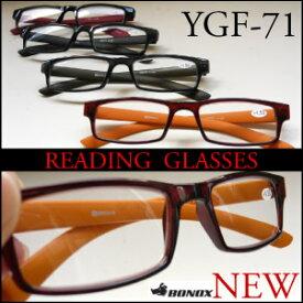 定形外郵便送料無料 クラシックモデル 老眼鏡 デザインがモダンなシニアグラス 福祉 介護 ルーペ Reading Glasses 老眼 DULTON ダルトン 敬老の日 YGF71