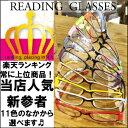 定形外郵便送料無料/ゆうパケット290円/宅配便割引490円送付/フェイクレザー異素材を組み合せ/老眼鏡/Reading Glasses…