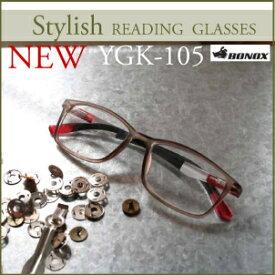 定形外郵便送料無料 べっ甲風 老眼鏡 デザインがモダンなシニアグラス 福祉 介護 ルーペ Reading Glasses 老眼 DULTON ダルトン 敬老の日 YGK105