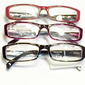 定形外郵便送料無料 クリアーパーツがポイント 老眼鏡 Reading Glasses リーディンググラス ダルトン BONOX YGF-39 敬老の日/プレゼント 贈り物 福祉 介護 ルーペ YGF39 母の日