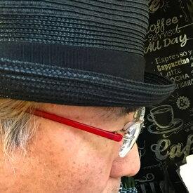 定形外郵便で送料無料 軽量で粋な老眼鏡 シニアグラス 福祉/介護 ルーペ Reading Glasses 老眼鏡 BONOX 敬老の日 プレゼント 母の日 父の日 ギフトに ダルトン YGF62