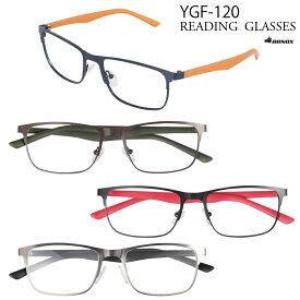NEW 定形外郵便送料無料 メタルフレーム 老眼鏡 デザインがモダンなシニアグラス ウェリントン 福祉 介護 ルーペ Reading Glasses 老眼 DULTON ダルトン 敬老の日 YGF120