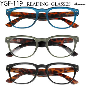 YGF119 定形外郵便送料無料 べっ甲テイストの老眼鏡 大きなレンズ リーディング READING GLASSES リーディンググラス 福祉 介護 ルーペ Reading Glasses 老眼 DULTON ダルトン 敬老の日 父の日 母の日