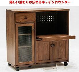 ポイント2倍 送料無料 キッチンカウンター ノエル 優しい温もりが伝わるアイテム 組立家具 キッチンカウンター ノエル 925301100 925301109 イエノワ ienowa