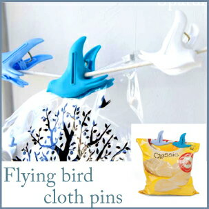 Flying bird cloth pins/フライングバードクリップ10個入り/ゆうパケットで1000円コミコミ/洗濯ばさみ/クリップ/子供部屋/キッチン雑貨/デスクグッズDULTON/ダルトン/