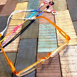 老眼鏡と同梱でケースなしで送料無料 単品の場合定形外郵便で390円で送付 汗に強いシリコン製 シリコングラスストラップ Silicone glasses strap サングラス 旅行 老眼鏡 携帯 男女兼用 プレゼン