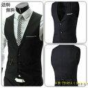 スーツ ベスト メンズ フォーマル 1 XS S M L XL 黒 グレー 高品質 かっこいい スマート 成人式 入学…