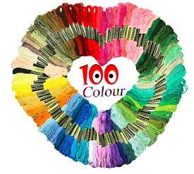 刺繍糸 糸 100色 ししゅう糸 パッチワーク ハンドメイド キット 手芸 編み物 クロスステッチ ミサンガ