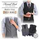 一段階上の男性に!!スーツ ベスト メンズ フォーマル 2 XS S M L XL 黒 グレー ポケット リモート オンライン 高品…
