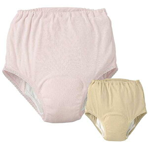 尿漏れパンツ 女性用 2枚セット 安心さわやかパンツ200 婦人用同色2枚組 [ 送料無料 ] 失禁パンツ レディース 介護 重度失禁 中度失禁