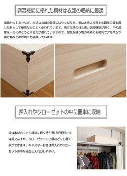 衣装箱1段