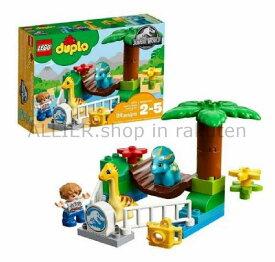 LEGO レゴブロック No.10879/ジェントルジャイアンツペッティングズー Jurassic World Gentle Giants