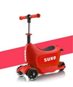 乗用玩具 足けり キックボード 子供 3輪 幅55cm 赤 レッド red [送料無料 輸入品] けりんちょ ブーブ 車 スクーター型 三輪
