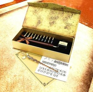 ガラスペン ペン先10個 空インクボトル 万年筆セット [送料無料 輸入品] ギフトボックス おしゃれ プレゼント ギフト お祝い 入学祝い 就職祝い 文具セット
