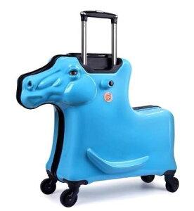 乗れるスーツケース 子供 キャリーバッグ スーツ ケース 馬/青 ブルー 水色 [送料無料 輸入品] キャリーケース かわいい 旅行バッグ キャスター 旅行カバン キャリーバッグ トランク トラン