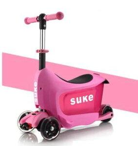乗用玩具 足けり キックボード 子供 3輪 幅55cm ピンク pink [送料無料 輸入品] けりんちょ ブーブ 車 スクーター型 三輪