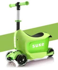 乗用玩具 足けり キックボード 子供 3輪 幅55cm 黄緑色 グリーン green [送料無料 輸入品] けりんちょ ブーブ 車 スクーター型 三輪