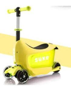 乗用玩具 足けり キックボード 子供 3輪 幅55cm 黄色 イエロー yellow [送料無料 輸入品] けりんちょ ブーブ 車 スクーター型 三輪
