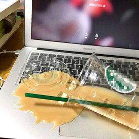 ドッキリ グッズ 転覆カップ Overturned cup [送料無料 輸入品] どっきり大成功 いたずらグッズ 大人 おもしろグッズ おもしろ雑貨 面白グッズ ユニーク ジョークグッズ ドリンク転倒 こぼれた飲み物