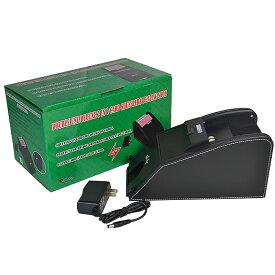 ポーカー 自動カードシャッフル機 縦長タイプ [ 送料無料 輸入品 ] トランプ きる 混ぜる カードゲーム トランプゲーム マジック テーブルゲーム カジノゲーム 電動 電池式 コンセント ACアダプター 電源