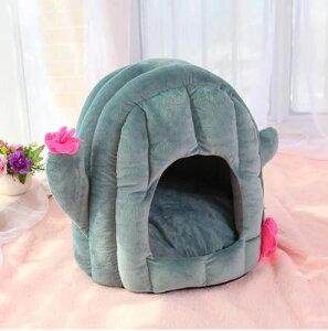 犬小屋 室内 ペットハウス ドーム型 犬ベッド かわいい サボテン ピンクのお花付き サイズ:50cm [送料無料 輸入品] いぬ ベット ペット ソファ 家 ハウス