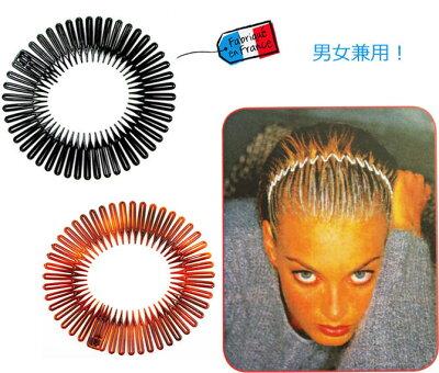 フランス製リングコーム2個セット〔スポーツヘアバンド〕