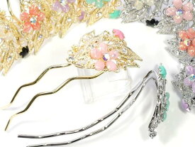 uスティック かんざし 折り曲げ ビッグオーロララメ 花と星と透かしリーフ 〔髪飾り 金属2本足コーム・Uピン 和装 ゆかた 振袖 留袖 ドレス パーティー 結婚式〕