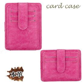 カードケース 両面両式 大容量 本革 レディース メンズ 名刺ケース 女性 名刺入れ カード入れ ポイントカード クレジットカード キャッシュカードケース