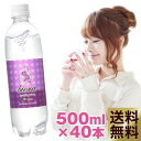 biora 強炭酸水 500ml 40本 送料無料 ビオーラ 炭酸水 ソーダ 炭酸飲料【biora50040】