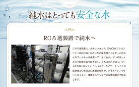 炭酸水500ml24本送料無料強炭酸水美容九州産軟水純水プレーン国産綺麗