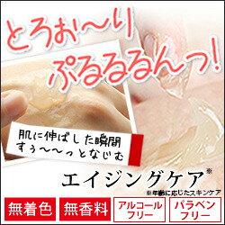 肌トラブルが気になる方にオススメのジェル状化粧水!デルファーマフラーレンローション【フラーレン】【化粧水・けしょうすい】