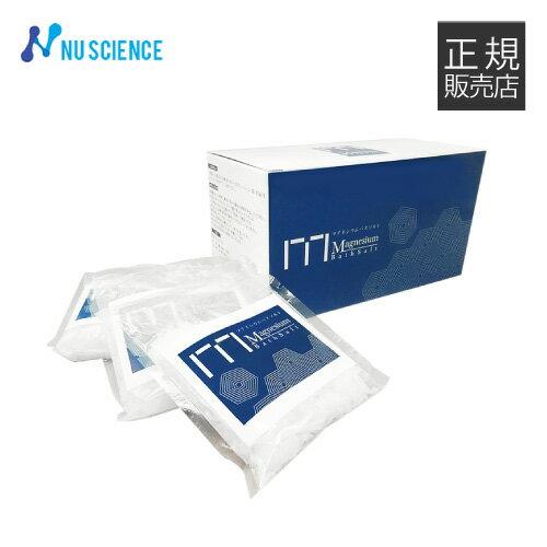 ニューサイエンス マグネシウム入浴剤 50g×10袋【イチオシ】