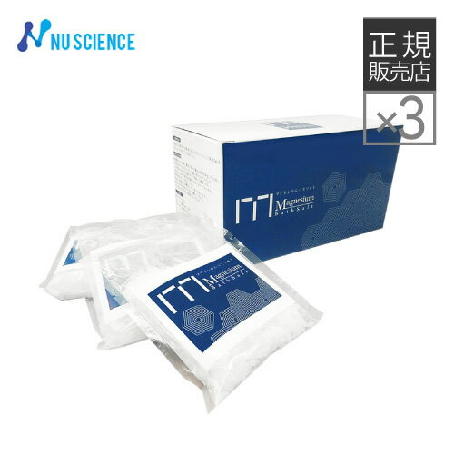【3箱セット】ニューサイエンス マグネシウム入浴剤 50g×10袋【イチオシ】