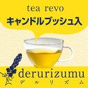 Tea-revolution_s1