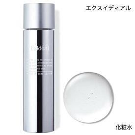 エクスイディアル Exideal モイスチャーライジング ローション 化粧水 150mL【イチオシ】