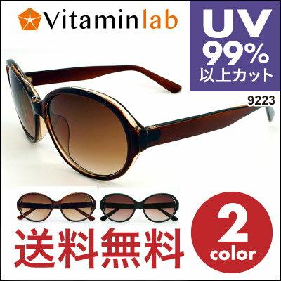 V9223 おしゃれサングラス SUNGLASS uvカットレディース メンズも 小顔効果 シミ対策 紫外線防止UVカット 眼鏡の産地鯖江 ユニセックス クリアサングラス ミラーレンズ ミラーサングラス【イチオシ】