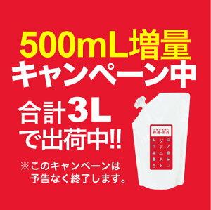 次亜塩素酸水で薄めてジアニスト/次亜塩素酸/高濃度500ppm2.5L/ジアニスト(2.5L)除菌消臭次亜塩素酸水次亜塩素次亜水/除菌/消臭/スプレー/噴霧器/市販/効果