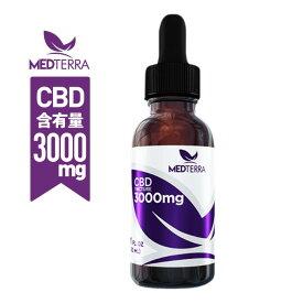 CBD オイル ティンクチャー CBD含有量3000mg 容量30ml 濃度10.0% MEDTERRA メディテラ ヘンプオイル ヘンプ 高濃度 リキッド oil 【イチオシ】