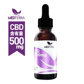 CBD オイル ティンクチャー CBD含有量500mg 容量30ml 濃度1.6% MEDTERRA メディテラ ヘンプオイル ヘンプ 高濃度 リキッド oil 【イチオシ】